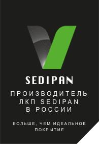 SEDIPAN